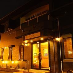 ニーニャニーニョ桜小町 岐阜茜部店の外観3