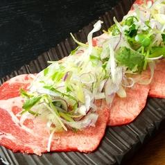 焼肉 蔵 富山根塚店のおすすめ料理1