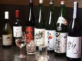 和食居酒屋 ミツルのおすすめ料理3