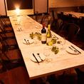 お勤め先でのご宴会はもちろん、同窓会や結婚式の二次会,打ち上げパーティーなど大人数様でのご利用も大歓迎です!足を延ばしてゆったりと寛げるテーブル席で広々とお愉しみ頂けます。また、お得に宴会をお愉しみ頂けるクーポンも多数ご用意しております。お席のご相談やご希望などお気軽にお電話でお問い合わせください!
