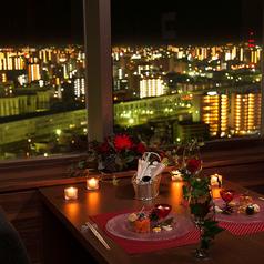 和食ダイニング 廚せん くりやせん ANAクラウンプラザホテル岡山の特集写真