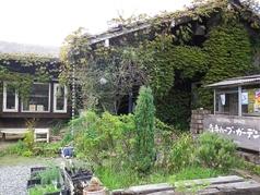 香寺ハーブ・ガーデン