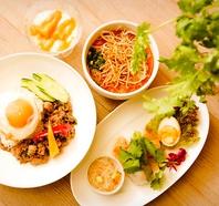 タイ料理をカフェ感覚で気軽に楽しんで下さい