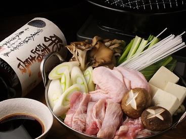 鶏味噌焼 かしわやのおすすめ料理1