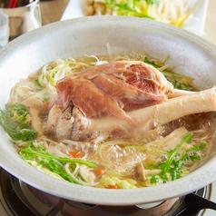 骨付き肉の原始鍋