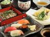 釧路ふく亭 櫂梯楼 札幌パルコ店のおすすめポイント3