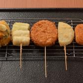 にじゅうまる NIJYU-MARU 横浜南幸店のおすすめ料理2