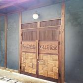 Bar de Nikko くじら食堂の雰囲気3