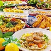 柚柚 yuyu 新横浜店のおすすめ料理3
