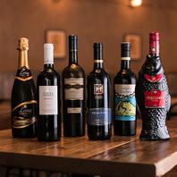 ■ カタマリニクと自然派ワインを楽しむ!