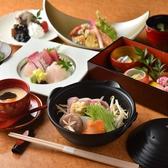 隠れ野 新橋店のおすすめ料理2