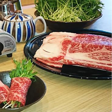 ステーキ 神庄 泉崎店のおすすめ料理1