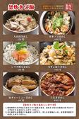 居酒屋 雅 Miyabi 西川口店のおすすめ料理2