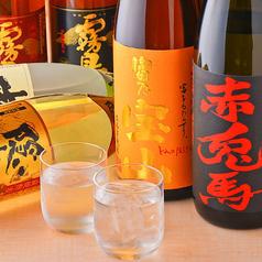 個室居酒屋 肉星と寿司姫 栄錦店のコース写真