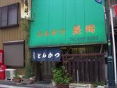 とんかつ 長崎 さいたま市の雰囲気2