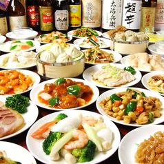 龍江飯店の写真