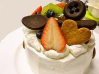 【記念日特典】ホールケーキ誕生日・記念日サプライズ♪