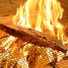 個室 炭火焼き 藁焼き 龍馬 米子店のおすすめポイント3