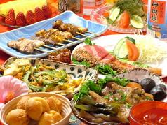 沖縄料理 ぬちぐすいのコース写真