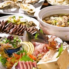 仙台牛タン居酒屋 集合郎 一番町 本店のおすすめ料理1