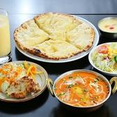 パナス 清瀬店のおすすめ料理3