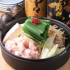 炭火串焼き 鶏料理 鶏心の特集写真