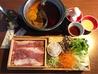 和牛 しゃぶしゃぶ すき焼き 八木のおすすめポイント2