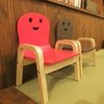 小さなお子様にはお子様用のお椅子もございます。
