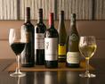 ワイン各種揃えております。美味しいお肉と新鮮な魚と一緒にどうぞ!