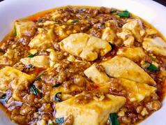 中華彩菜のおすすめ料理1