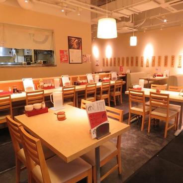 天ぷら定食あげな ヨドバシ博多店の雰囲気1
