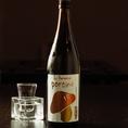 【三井の寿 ひやおろし 秋純吟 ポルチーニ -porcini-】メロンのようなジューシーな香りと和の装いを感じさせる和梨のみずみずしさが感じられます。
