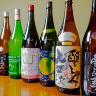 洋食にも合う日本酒を始めました!