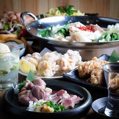 日本酒 とりまる 金町総本店のコース写真