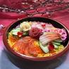 割烹料理 魚徳 うおとく 春日店のおすすめポイント1