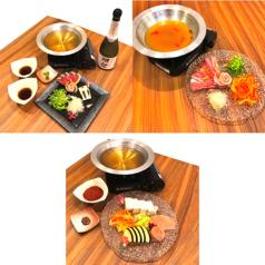 麺cuisine 麻布邸のおすすめ料理1