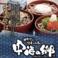 蕎麦,そば,ソバの通販サイト(島根県)