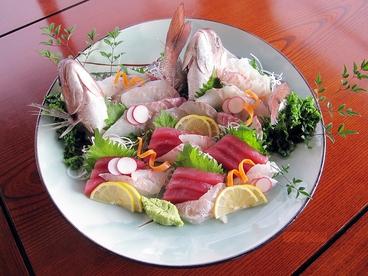 賢島フィッシングパーク 海遊苑のおすすめ料理1