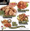 ヒョンブ食堂 赤坂 兄夫食堂のおすすめ料理1