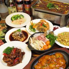 佳肴 中華居酒屋のおすすめ料理1