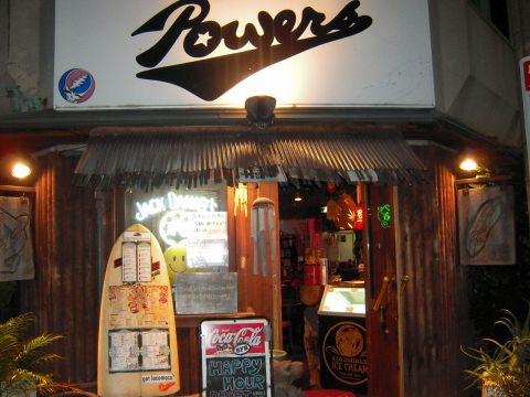 Powers パワーズ 新丸子店