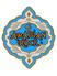 アラビアンロック 新宿店のロゴ