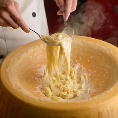 バル センナリ食堂のおすすめ料理1