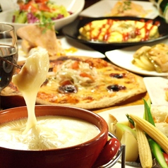 カーヴ隠れや 静岡店のおすすめ料理1