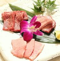 厳選された牛肉で贅沢焼肉宴会♪