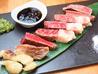鉄板焼 太郎のおすすめポイント1