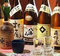 和食との相性も抜群の日本儒や焼酎を豊富にご用意