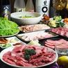 蒲田路地裏焼肉 肉の頂のおすすめポイント1