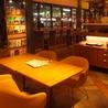 ワイアードカフェ WIRED KITCHEN ペリエ海浜幕張店のおすすめポイント1
