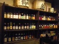 日本酒と焼酎の種類は46種類と豊富にあります!